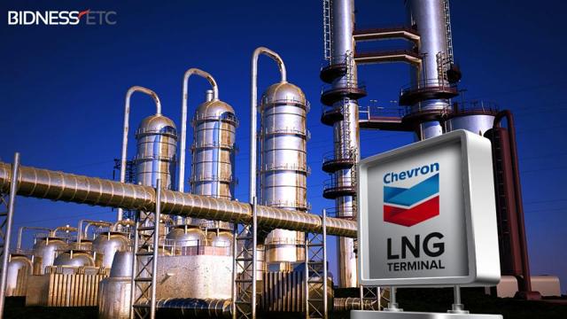 روغن Chevron